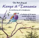 Bird Song of Kenya & Tanzania