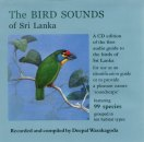 Bird sounds of Sri Lanka