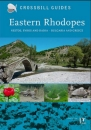 Eastern Rhodopes: Nestos, Evros and Dadia - Bulgaria & Greece