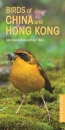 Pocket Photo Guide to the Birds of China and Hong Kong