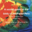 Bird Songs of South East Peru