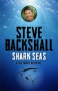 The Falcon Chronicles: Book 4: Shark Seas