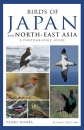 Photographic Guide to the Birds of Japan & North-east Asia