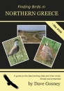 Finding Birds in Northern Greece (DVD)