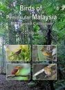 Birds of Peninsular Malaysia MP3 Sound Collection